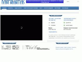Автоматический привод сцепления мегаматик решение для инвалидов автолюбителей - www.megamatik.ru