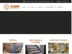 Проектирование, изготовление и монтаж лестниц, перил, поручней, балконных и лестничных ограждений. - www.perila-al.ru