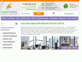 Positiff-office - www.positiff-office.ru