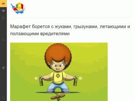 Информационно-строительный портал: Технологии строительства и ремонта - www.stroypraym.ru