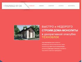 Техноблок - www.tbdom.ru