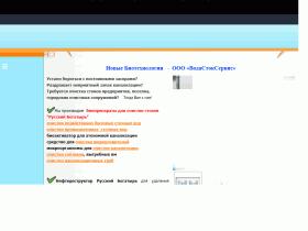 Биопрепараты для удаления жира в жироуловителях - www.wodas.ru
