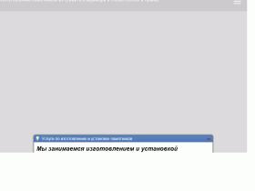Изготовление памятников из гранита и мрамора в Севастополе и Крыму - xn----7sbbfhi0auvfalredqk7o.xn--p1ai