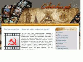 Смотреть советские фильмы онлайн бесплатно – это возможно на «советские. рф»! - xn--b1agaljvudi.xn--p1ai