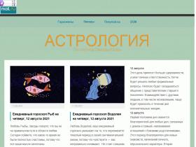 АСТРОЛОГиЯ Эзотерика/Нумерология/Ономастика - yaiastrologi.ru