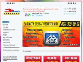 ТэныЭлектрика производство нагревательных элементов и поставки запчастей к бытовой техники - zipki.ru
