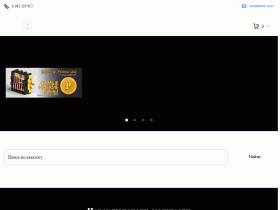 Переключатели мощности ПМ от производителя - zlatsystemasnab.ru